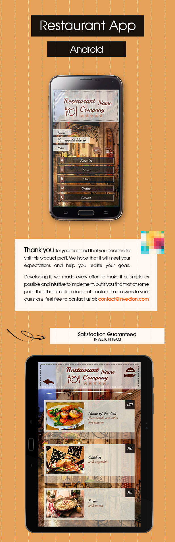 Restaurant App With CMS - Android - 2